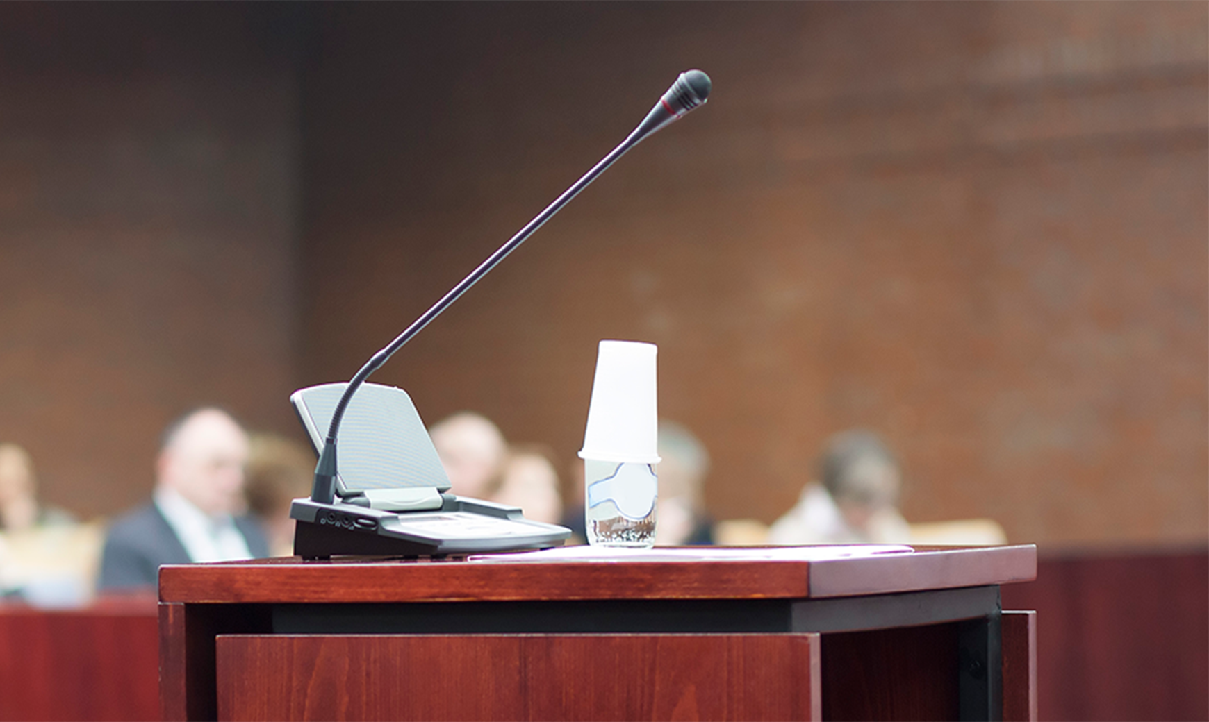 Insights News Courtroom Podium